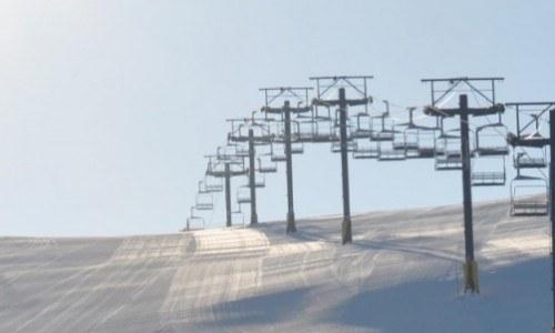 Season Pass   Rabbit Hill Snow Resort